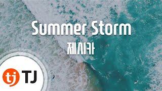 [TJ노래방] Summer Storm - 제시카(Jessica) / TJ Karaoke