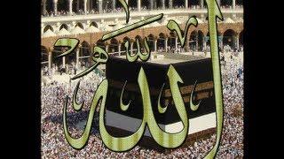 Islamic Wallpaper HD - Android App