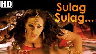 Sulag Sulag - Nakshatra Songs - Kalpana Chauhan Songs - Bollywood latest Song Mp3