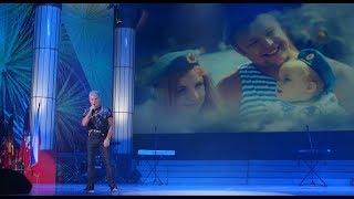 Олег Газманов - Никто, кроме нас!