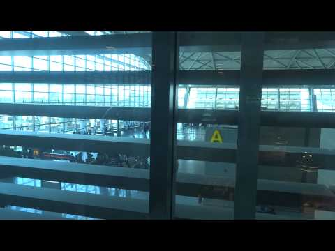 Seoul Incheon Airport Transit Hotel 서울 인천 공항 환승 호텔