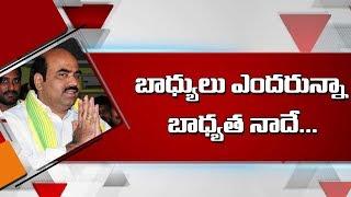 Viral Politics : TDP EX ZP Chairman Mullapudi Bapiraju Political Crisis || Bharat Today