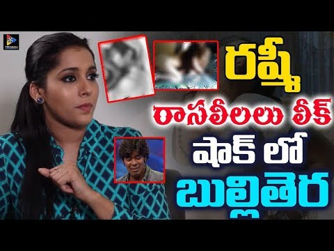 Anchor Rashmi Gautham Unseen Pic Leaked || Latest Gossips || Telugu Full Screen