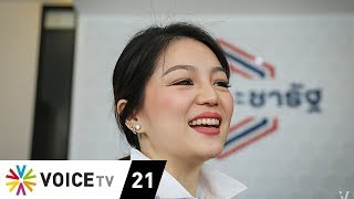 Wake Up News - บิ๊กสื่อ – ภริยาฉาย บุนนาค เข้าร่วมงานพลังประชารัฐ