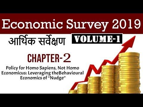 Economic Survey Volume 1 Chapter 2 Leveraging The Behavioural Economics Of Nudge By Richard Thaler