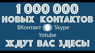 qwarcode  - обман!! новый год! как заработать   миллион, работа, деньги, ru!