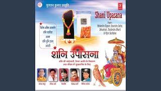 Shani Mahatmya, Shani Chalisa
