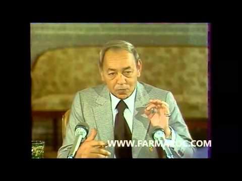 "FARMAROC : ""Face au public"" avec HASSAN II - 1er mars 1980 Non diffusé"