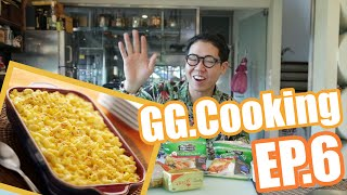 GGcooking EP.06 - Macaroni and the ULTIMATE CHEESE
