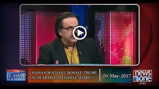 Live with Dr. Shahid Masood | Iran, Donald Trump, Saudi Arabia, PM Nawaz Sharif | 20-May-2017