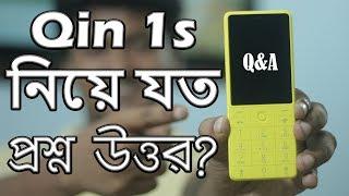 Xiaomi Qin 1s Ai All Questions & Answers | FAQ for Qin 1s (Bangla)