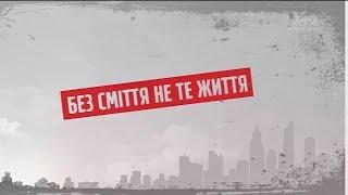 видео Матеріали за 03.10.2018 » Провінційка