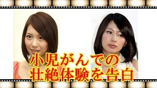 チャンネル登録お願いします⇒http://bit.ly/1qXW2It 元AKB48の増田...