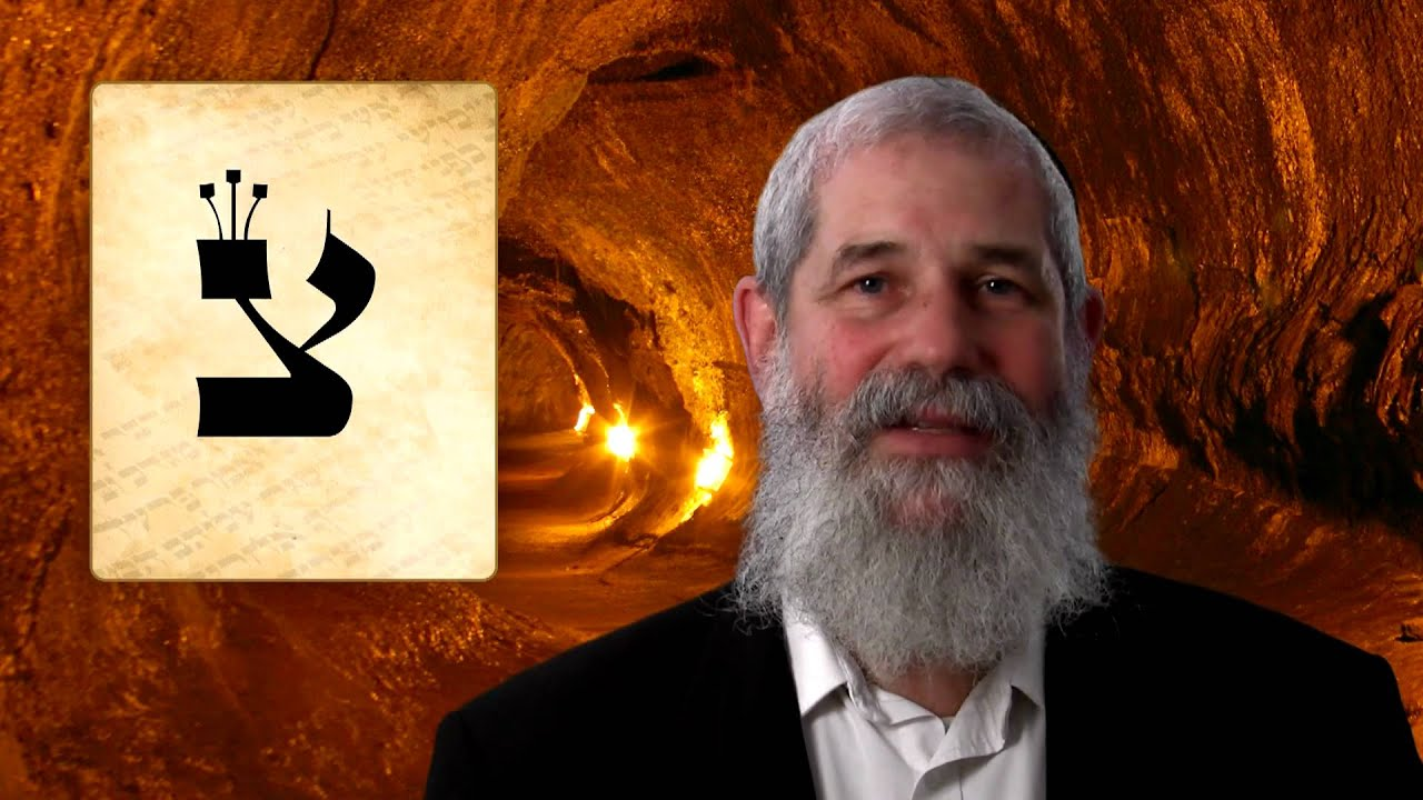TZADIK - Secrets of the Hebrew Letters