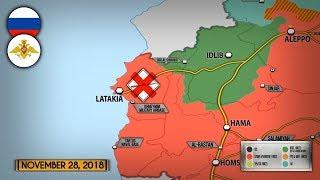 29 ноября 2018. Военная обстановка в Сирии. Российские ПВО сбили БПЛА возле авиабазы Хмеймим.