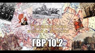 Обзор мода Гражданская война в России 1917-1922 [Mount & Blade: История Героя] - Второе пришествие