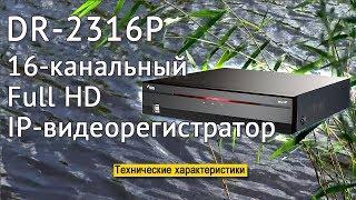 видео BS1232