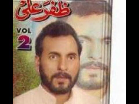 Zafar Ali -Punjabi ghazals singer
