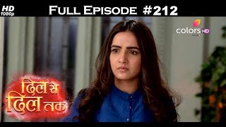 Dil Se Dil Tak - 24th November 2017 - दिल से दिल तक - Full Episode