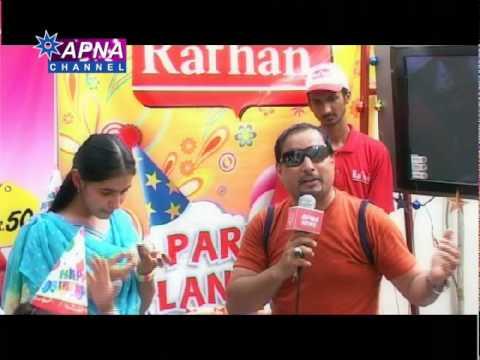 Apna Channel - Rafhan Birthday Bonanza With Baqar Zaidi City Okara.mpg