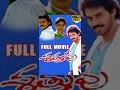 Sathruvu Telugu Full HD Movie    Venkatesh, Vijayashanti