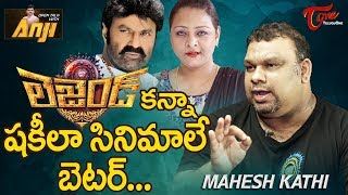 Kathi Mahesh Shocking Comments On Balakrishna L...
