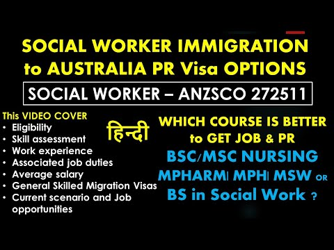 Study In Social Work In Australia To Get JOB & PR | Social Worker Immigration To Australia
