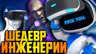 Самая амбициозная афера Sony!    Playstation VR