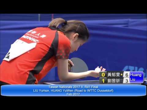 [TT Taiwan] Nationals 2017(II)1st final,final Huang yuwen - Liuyuhsin for Dusseldorf WTTC