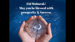 Eid Mubarak 2020 Wishes, Greetings, Messages, Images, WhatsApp status, Quotes, عيد مبارك #Eidmubarak