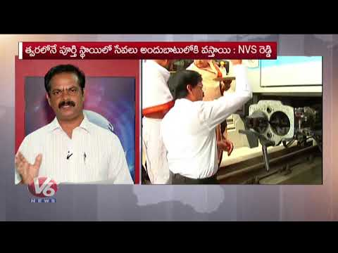 Hyderabad Metro Rail Trail Run From Ameerpet To Hitech City | Special Report | V6 News