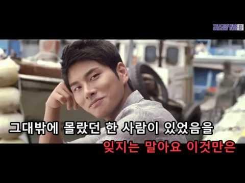 KTV] SG Wannabe - Good Memory - YouTube