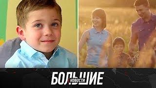 В Казахстане появится Национальное агентство по усыновлению / Большие новости 19.01.19