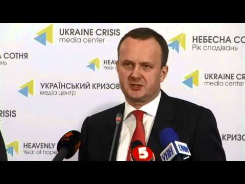EU-Ukraine Parliamentary Association Committee. Ukraine Crisis Media Center, 26th of February 2015