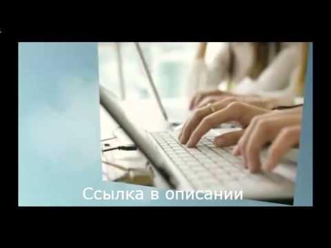 Банки москвы вакансии без опыта