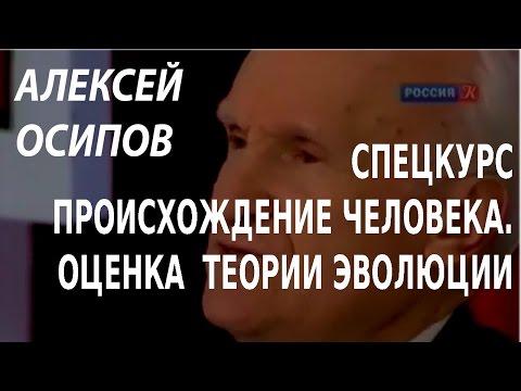 Спецкурсы история и культура ставропольского края