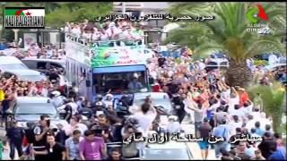 عودة المنتخب الوطني الجزائري إلى أرض الوطن وسط إستقبال شعبي ورسمي مميز