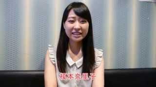 女優を目指し、新潟から上京して来た20歳の榎本奈里子です。 良かった...