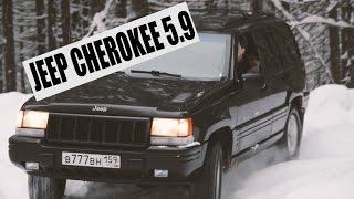 Jeep Grand Cherokee zj v8 5.9 Два года жизни #олдскульщик