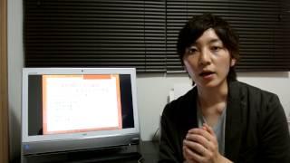 「氏名の変更」に必要なこと!性同一性障害 GID FTM 清水展人-hiroto- thumbnail