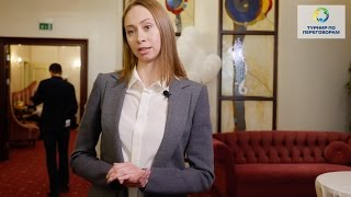 Егорова Елена Константиновна Директор по работе с клиентами отдела корпоративного бизнеса ВТБ24(ПАО)