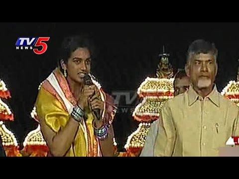 PV Sindhu Speech At Krishna Pushkaralu Closing Ceremony   Telugu News   TV5 News