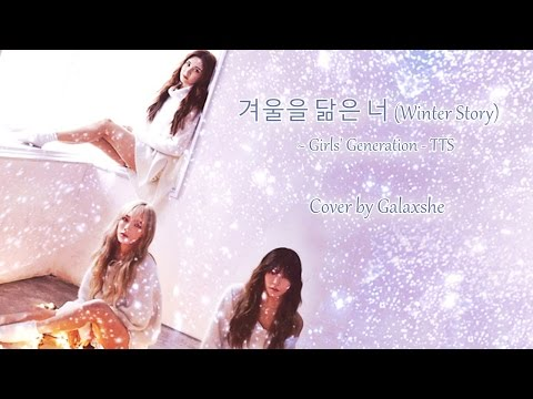 Girls' Generation - TTS - 겨울을 닮은 너 (Winter Story) ~ Cover by Galaxshe
