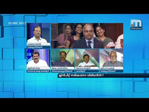 is Vigilance Meant For Giving Clean Chits?  Super Prime Time  Part 1  Mathrubhumi News