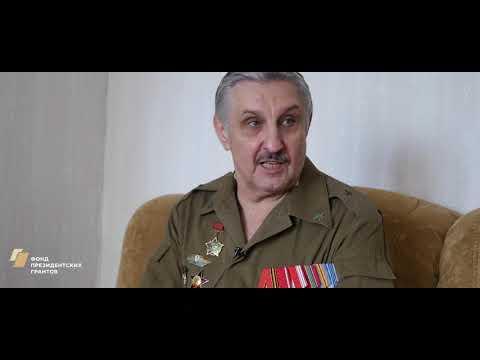 Тайшин Владимир Петрович - - ветеран боевых действий (ДРА)