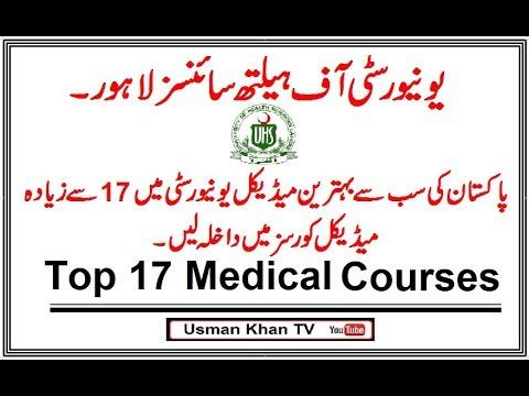 Top 17 Undergraduate Courses at Uuniversity of Health Sciences (UHS) Lahore