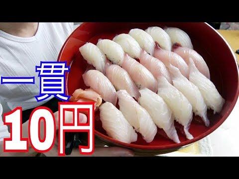【大漁】秘密の場所で釣れた魚を使って寿司握りまくってみた!!!!