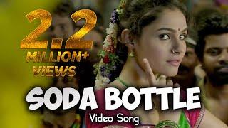 Gambar cover Soda Bottle - Poojai | Vishal, Shruti | Hari | Yuvan | Video Song