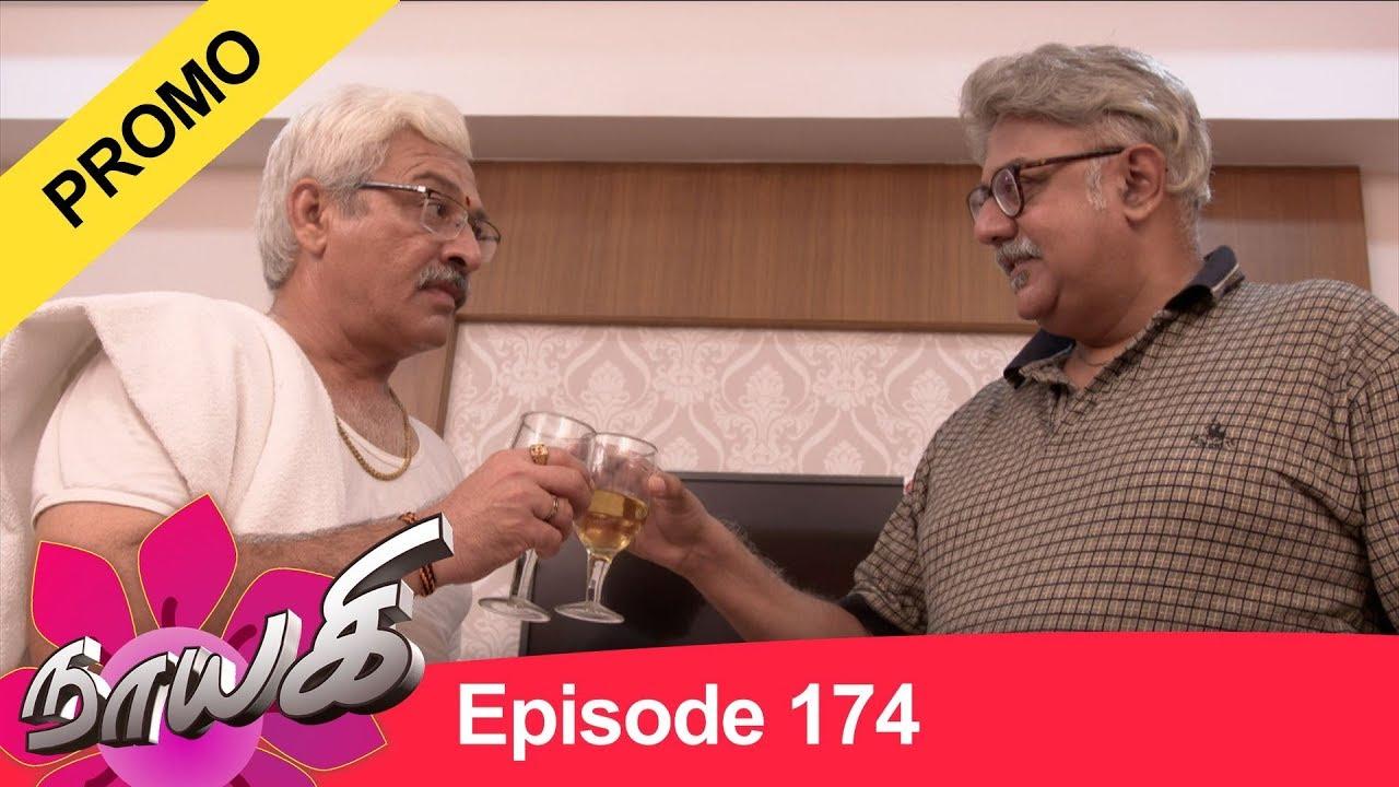 Naayagi Promo for Episode 174