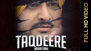 New Punjabi Songs 2015 | TAQDEERE | BALKAR SIDHU | Punjabi Songs 2015 | AMAR AUDIO
